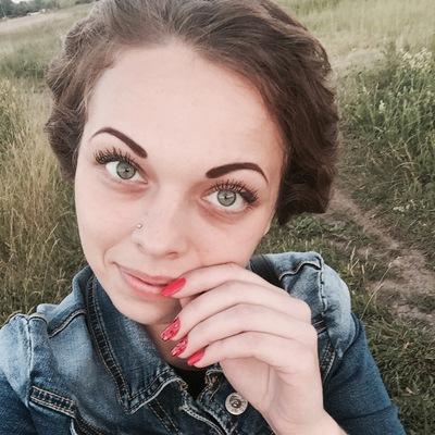 Анастасия Малыхина