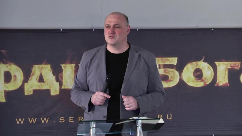 Пастор Андрей Железнов Тема Отрезвитесь как должно. 03.04.2016