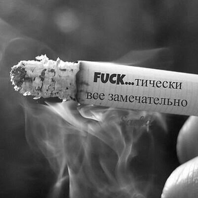 Галина Риккерт