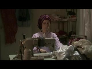 Сериал на иврите Дотянуться рукой (2006) מרחק נגיעה Серия 1