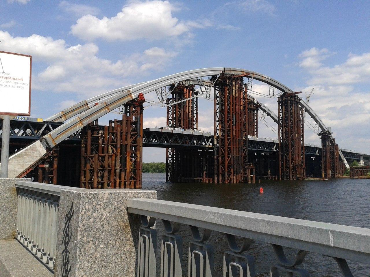 Картинки по запросу Троещинский Мост