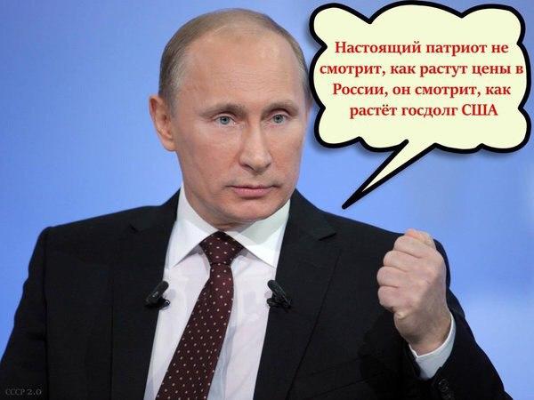 Российский рубль и южноафриканский ранд возглавили рейтинг падения валют развивающихся рынков, - Bloomberg - Цензор.НЕТ 1147