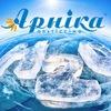 Арника Альтиссима -доставка воды в Запорожье !