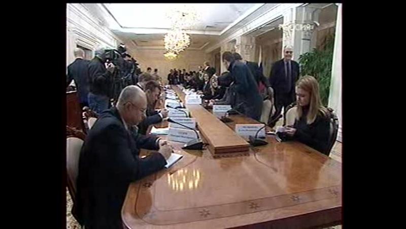 Часы и начало программы Вести (Россия, 09.01.2009)