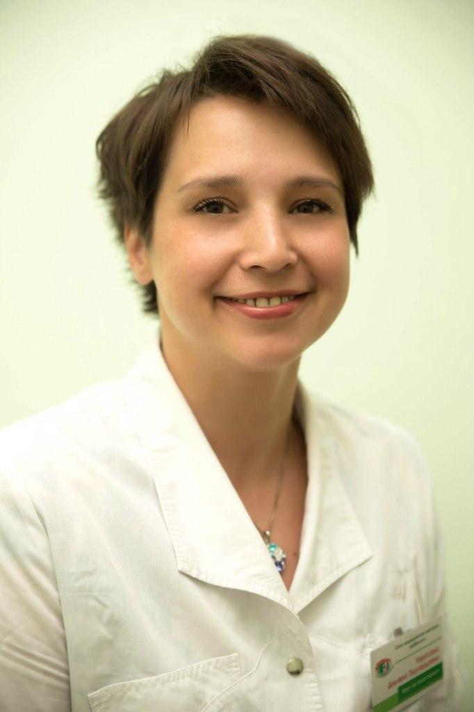 Лосева марина эдуардовна врач гастроэнтеролог отзывы