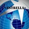 ESTRELLA -Туристическая компания