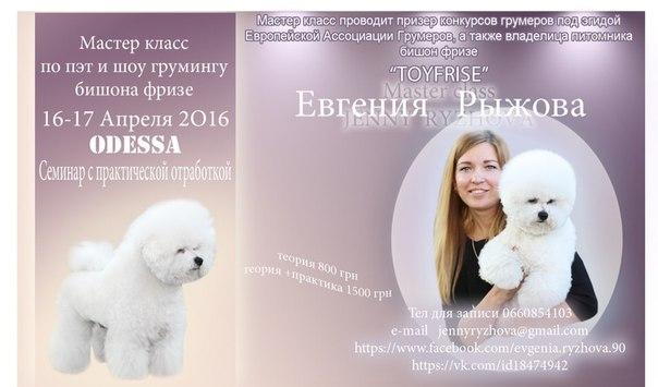 sveta-koltunova-golaya