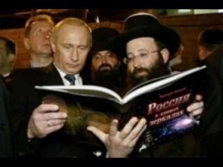 Суд над книгой Россия в кривых зеркалах