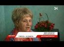 Жительница Днепродзержинска отметила 105-летний юбилей