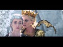 Белоснежка и Охотник 2 — Русский Трейлер 1