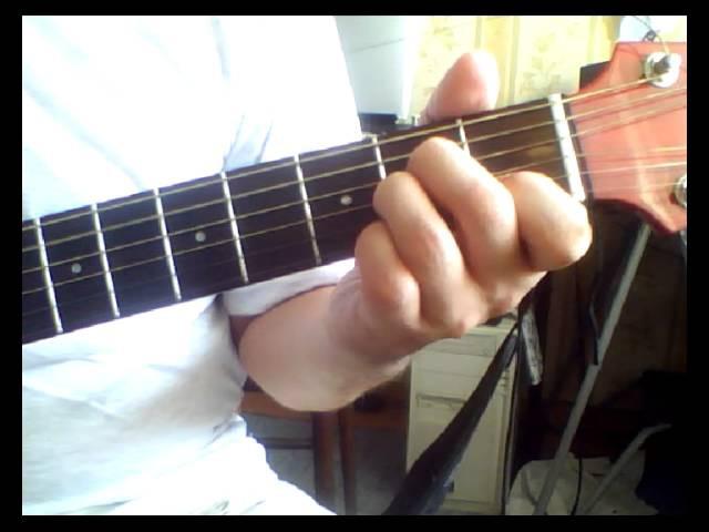 Ария Возьми мое сердце Аккорды на гитаре в Em