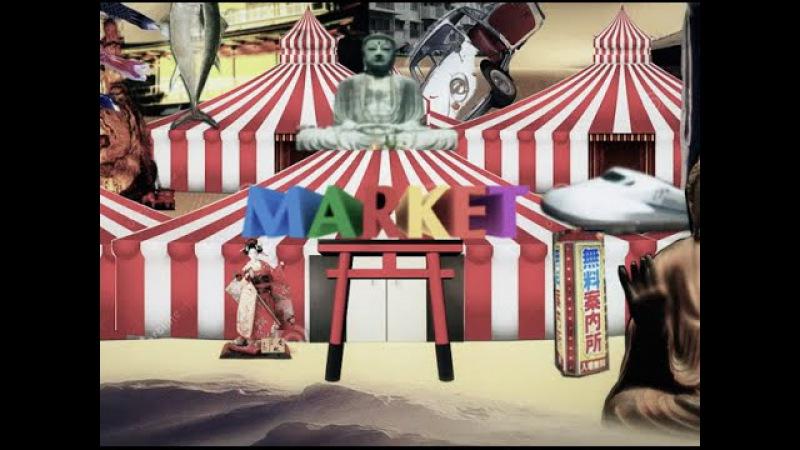 MERRY 「NOnsenSe MARkeT」MUSIC VIDEO Full Ver.