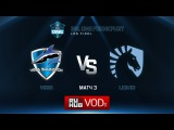 ESL One Frankfurt: Vega Squadron vs Team Liquid - Game 3