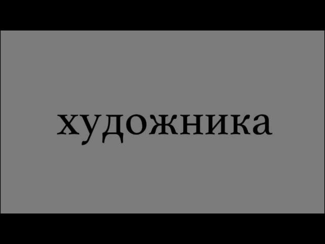 тема креста сублимация