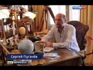 Пугачев солгавший в фильме BBC о деньгах Путина признан виновным в неуважении к британскому суду