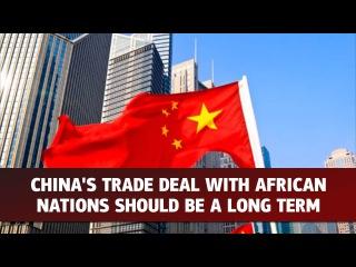 Стабилизация инфляции в Китае