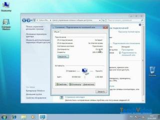 Установка и настройка Windows® 7 - Сетевые настройки