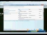 Cекреты и хитрости Internet Explorer® 8 - Ускорители