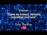 Веретенников Сергей. Статья