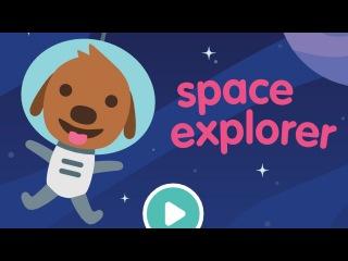 Пёсик Харви в космосе (Sago Mini Space Explorer) - мультфильм-игра для малышей