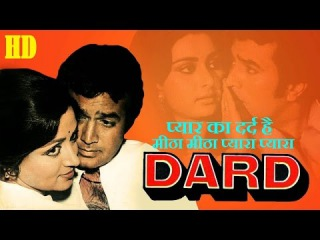 Hindi Full Movie DARD 1981 HD | Rajesh Khanna, Hema Malini, Poonam Dhillon | Hindi Movies Online