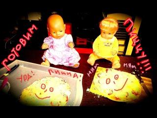 Играем в поваров по настоящему с куклами Беби Бонами. Видео для детей. Baby Borns cook