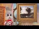 История искусств вместе с Хрюшей - Пейзаж - Обучающая программа для детей