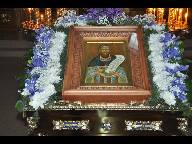 Священномученик Димитрий Легейдо - небесный покровитель Геленджика