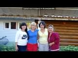 «Со стены друга» под музыку МакSим  - песня памяти Жанны Фриске. Picrolla