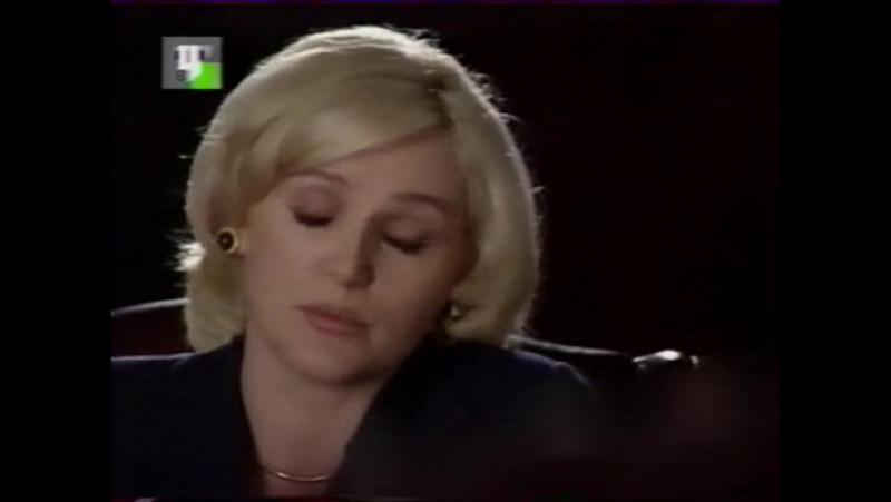 Без права на любовь / Nada Personal 86