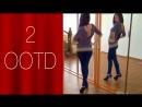 OOTD 18 Мода Два Образа НАРЯД ДНЯ | 2 OOTD JeniaKyn