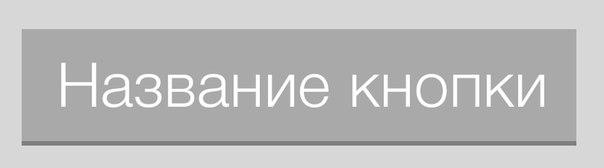 Адаптивная верстка ВКонтакте
