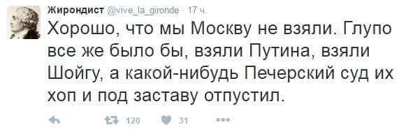 Вряд ли Порошенко или Луценко хотят, чтобы Яресько была кандидатом в премьеры. Она лишь дымовая завеса для истинных желаний, - Геращенко - Цензор.НЕТ 3070
