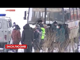 Первое видео с места крушения Ми-8 в Красноярском крае
