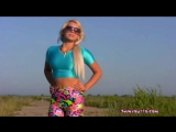 036-Babe-(shinybutts.com)