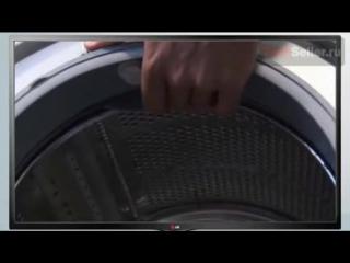 Как проверить барабан стиральной машины. Секреты продавца бытовой техники