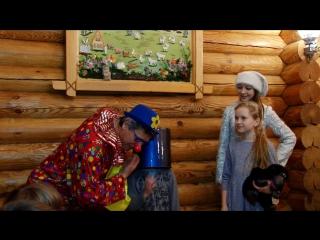 Детский праздник с Клоуном и зверюшками Одесса Лизе 10 лет аниматоры на день рождения