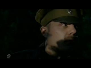 Гибель империи 8. Молитва офицера (2005) DVDRip