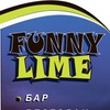 Funny Lime | Талдом