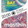 mastihin + Tempo Bay. TNT. 19.07. Вход свободный