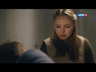 ПОДМЕНА В ОДИН МИГ- сериал ( все серии) (Мелодрама, Россия, 2015 )