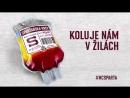 Sparťanská krev 2015 - třetí darování