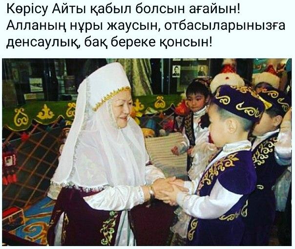 Ranida Baidulova   Уральск