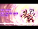 Egor Lappo - Out On My Own [Rock Remix]