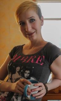 Ольга Глущенко