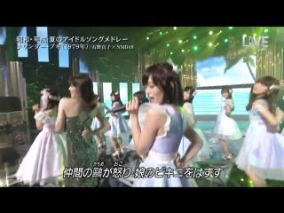 [Perf] NMB48 x Mako Ishino - Wonder Buki (ワンダー・ブキ) @ THE MUSIC DAY Natsu no Hajimaru Part 1 (2 July 2016)(1)