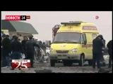 Самые ВАЖНЫЕ и ГРОМКИЕ Новости России Украины Турции Сирии 16 02 2016 Последние Новости Мира Сегодня