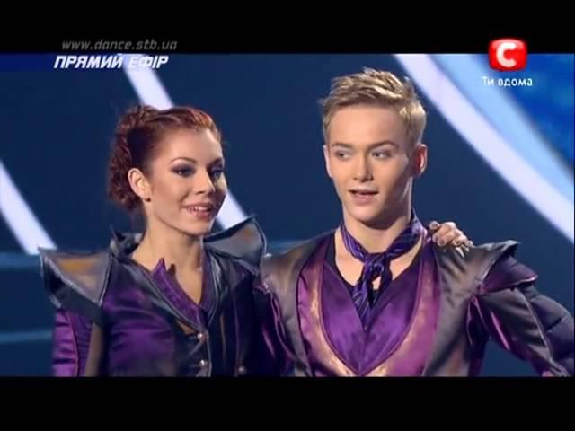 Танцуют все 5 Аня и Ильдар хореография Сергей Змеёк