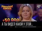 Ольга Макеева. +50 000. (Калининград) .