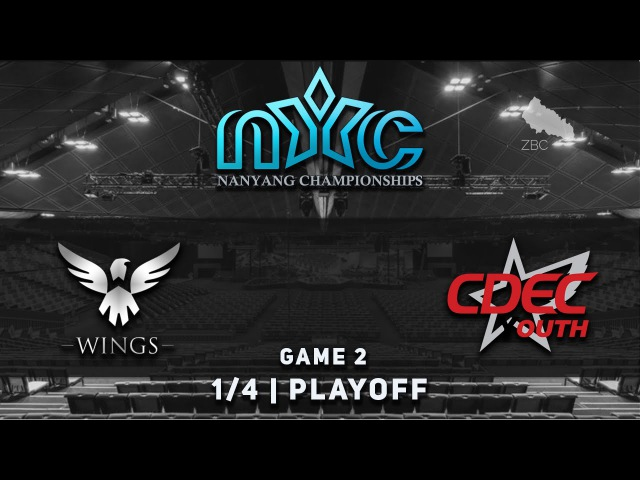 Wings vs. CDEC.Youth - Game 2, Play-Off @ Nanyang Championships Season 2, Dota 2
